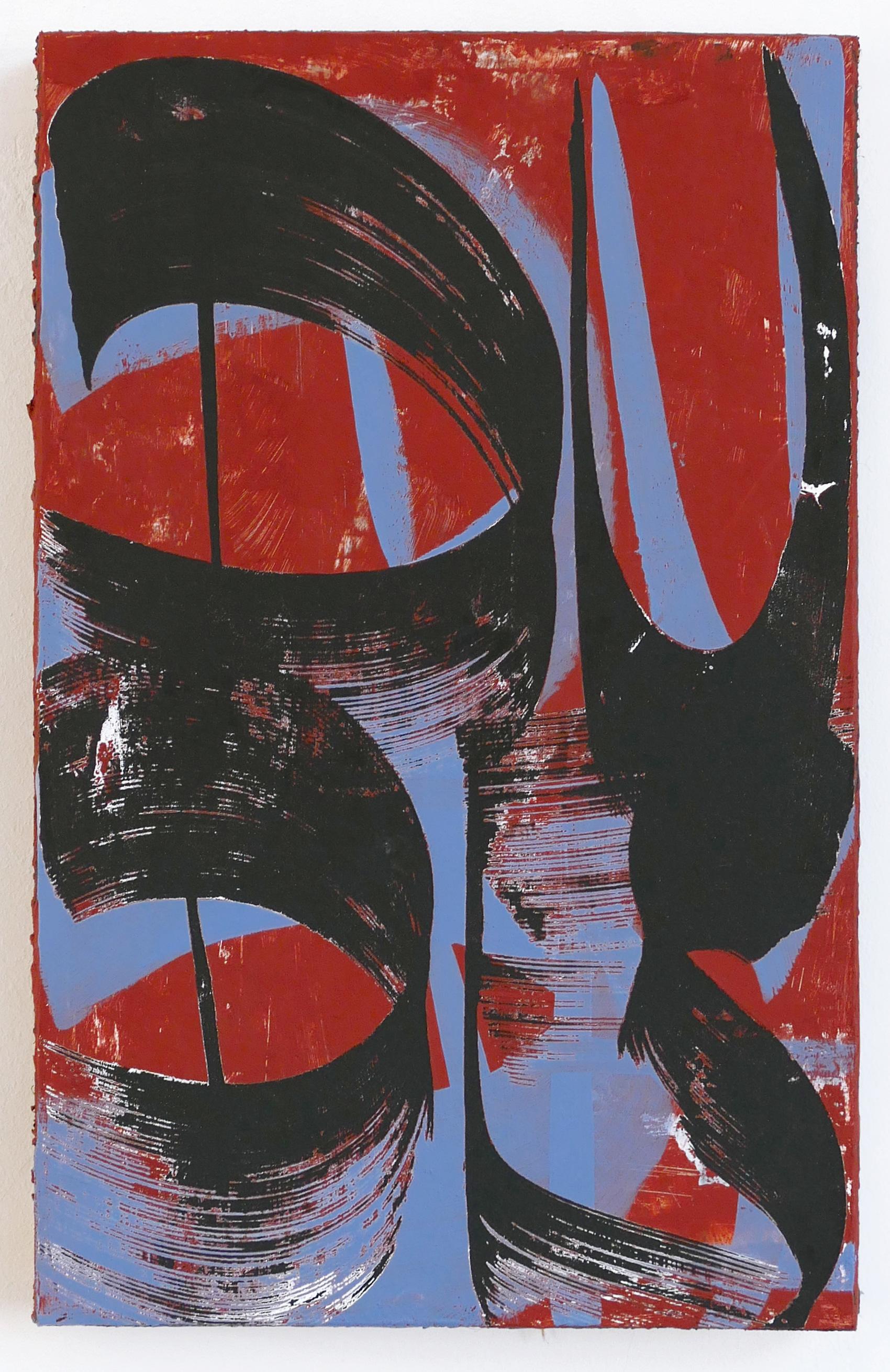Galerie Barbara Thumm \ New Viewings #21 \ Marina Faust and Nicolas Jasmin