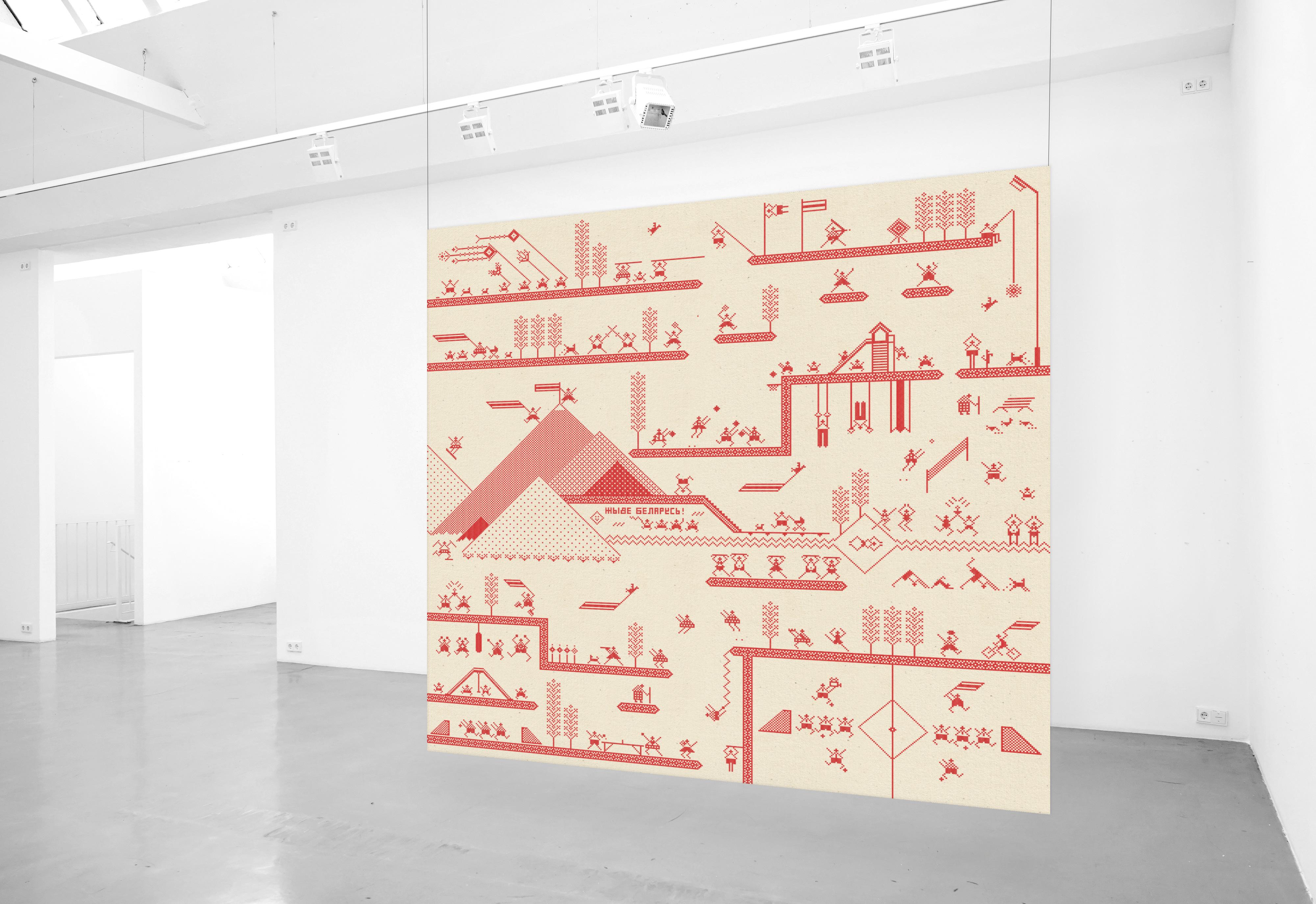 Galerie Barbara Thumm \ New Viewings #35 \ Rufina Bazlova